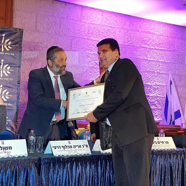 جائزة الوزير للإدارة السليمة للسنوات 2014- 2015