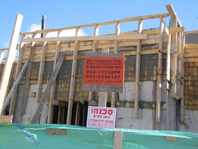 بناء مبنى الرفاه الاجتماعي في بقعاثا